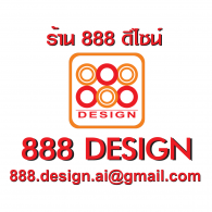 Logo of 888 Design