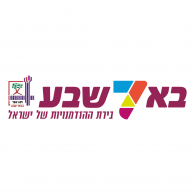 Logo of Beer Sheva