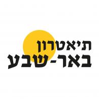 Logo of Beer Sheva Theater