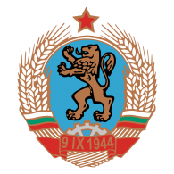 Logo of Bularian Gerb