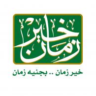 Logo of Kheir Zaman