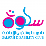 Logo of Salwah Disability Club