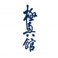 Logo of Kyokushin-kan