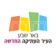 Logo of Hair Ha Atika Beer Sheva