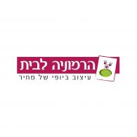 Logo of Harmonia Labait