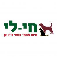Logo of Hai Li