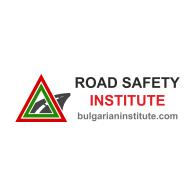 Logo of Institut PB (engl & BG)