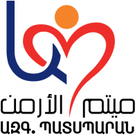 Logo of Armenian Orphanage