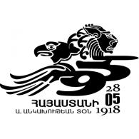 Logo of Armenia 50th Anniversary