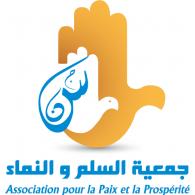 Logo of Am salah