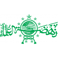 Logo of Nahdatul Ulama