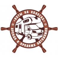 Logo of Яхты на колесах