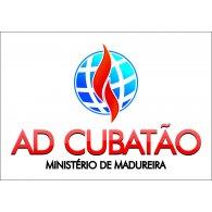 Logo of Assembleia de Deus em Cubatao