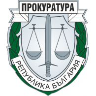 Logo of Prokuratura na Bulgaria (Прокуратура)