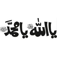 Logo of Ya Allah