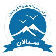 Logo of Sialan