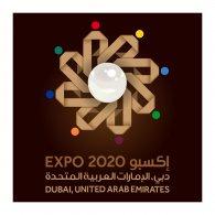 Logo of Dubai Expo 2020 Competition
