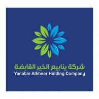 Logo of Yanabie Alkheer Holding Company