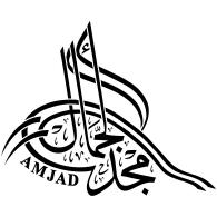 Logo of Amjad