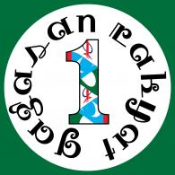 Logo of Gagasan Rakyat Malaysia
