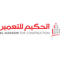 Logo of El Hakeem for Construction