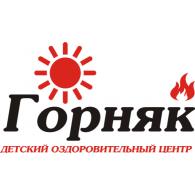 Logo of DOC Gornyak