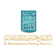Logo of Al Mutamaizoon Printing Press