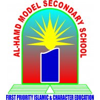Logo of Al-Hamd Model Secondary School
