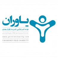 Logo of Yavaran NGO charity