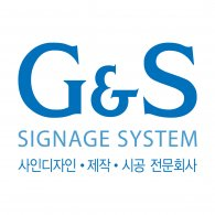 Logo of G&S