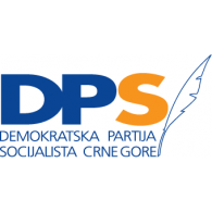 Logo of Demokratska partija socijalista Crne Gore