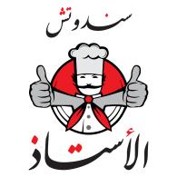 Logo of El Ostaz
