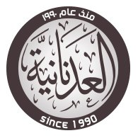 Logo of Shams Al-Adnania Est for General  Contracting