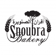 Logo of Al Snoubra Bakery