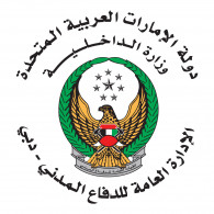 Logo of Dubai Civil Defence