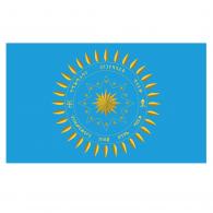 Logo of Turan Ulusal Türk Uygarlığı