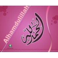 Logo of Al Hamd u lilah