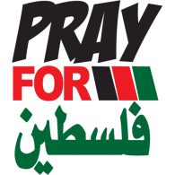 pray for palestine brands of the world™ download vector logoslogo of pray for palestine