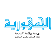Logo of El Djoumhouria