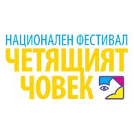 Logo of Четящият човек