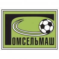 Logo of Gomselmash Gomel
