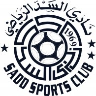 Logo of Al-Sadd Sports Club