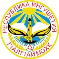 Logo of Republic of Ingushetia