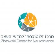 Logo of Zlotowski Center for Neuroscience