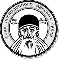 Logo of Maximus the Greek's fund