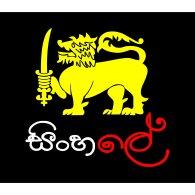 Logo of Sinha le