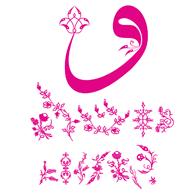 Logo of Nakış Desen Arapça Vav Harfi Ismek Nakış