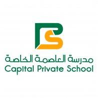 Logo of Capital Private School