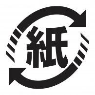 Logo of Recycling Japan