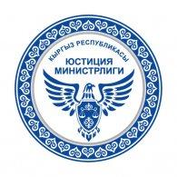 Logo of Министерство юстиции Кыргызской Республики